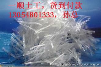 光临大丰市混凝土抗裂杜拉纤维厂家……%自产自销土工布抗裂纤维聚丙烯纤维