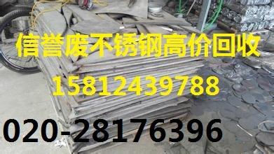 萝岗区开创大道废铝粉收购价格广州市废品回收广州市废品回收公