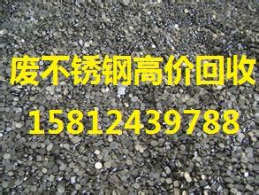 萝岗区废铜管回收价格高广州市废品回收广州市废品回收公