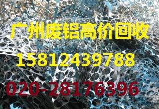 萝岗区废模具铁回收价格高广州市废品回收广州市废品回收公
