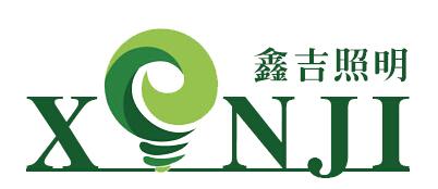 中山市鑫吉照明有限公司