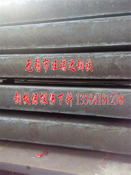 平顶山Q345厚板下料+Q235厚板下料轴承座钢板加工钢板下料特厚板切割