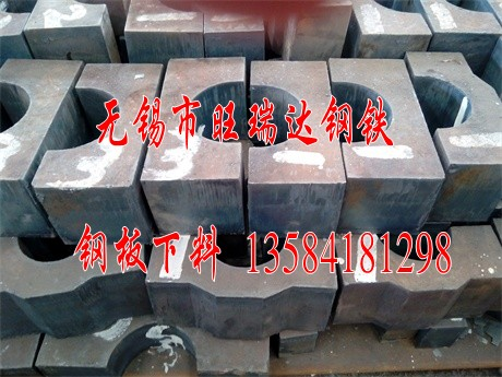宿迁Q345厚板下料+Q235厚板下料轴承座钢板加工钢板下料特厚板切割