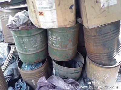 江南染料颜料回收站