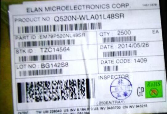 恩平贴片电子料回收公司