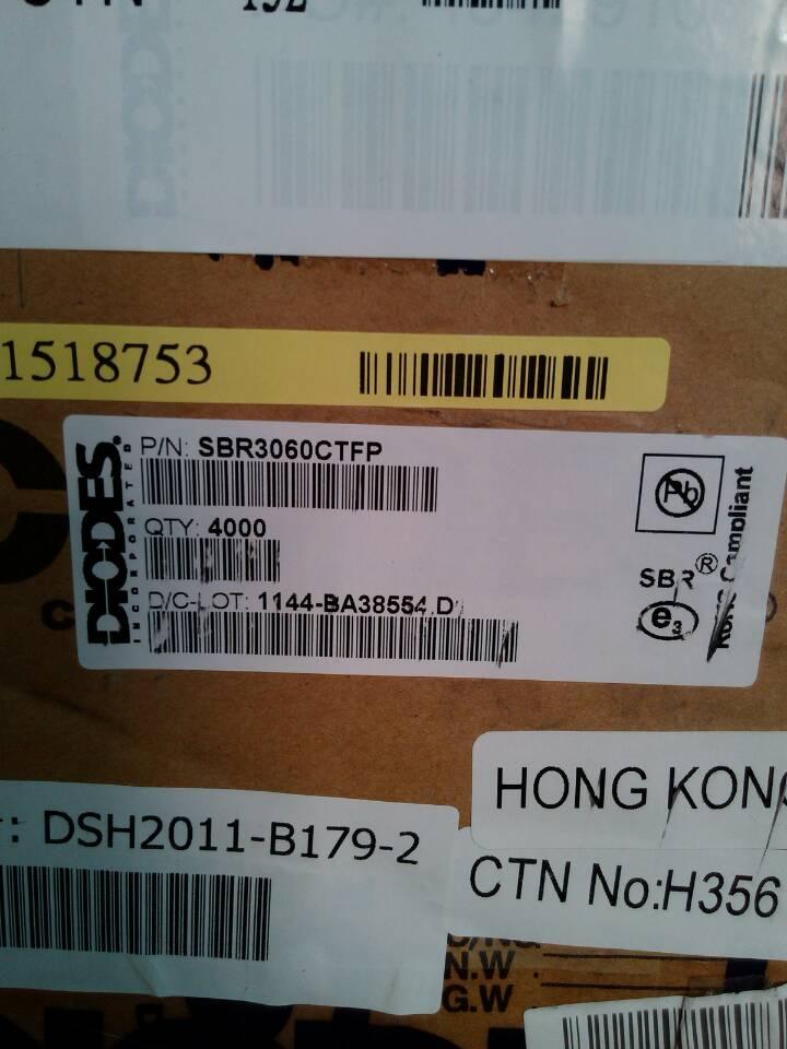 肇庆高新技术产业园区贴片电子元件回收公司