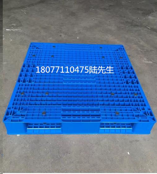 贵州网格双面塑料托盘贵州塑料托盘