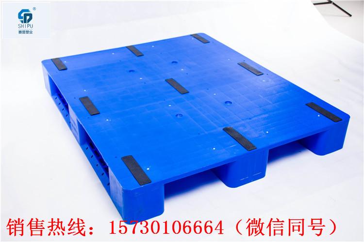 重庆1210川字平面塑料托盘生产厂家塑料叉车板
