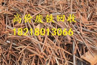 白云区新市废铝高价回收广州市废品回收广州市废品回收公广州市废金属回收