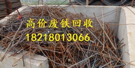 白云区同和废不锈钢边角料高价回收广州市废品回收广州市废品回收公广州市废金属回收