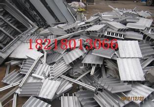 白云区黄石废不锈钢多少钱一吨广州市废品回收广州市废品回收公广州市废金属回收