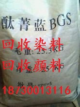 正规公司收购锌粉苏州回收染料回收颜料废旧染料颜料