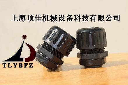 北京波纹管防水接头,辽宁尼龙软管接头