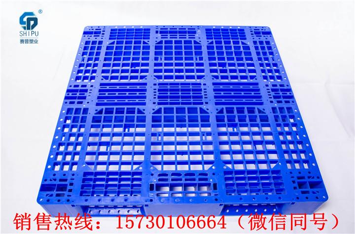 重庆塑料托盘、重庆货架塑料托盘厂家塑料卡板塑料垫脚板