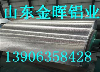 铁岭0.5mm保温铝卷多少钱一公斤铝棒花纹铝板铝管