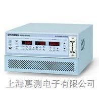 上海惠测电子有限公司