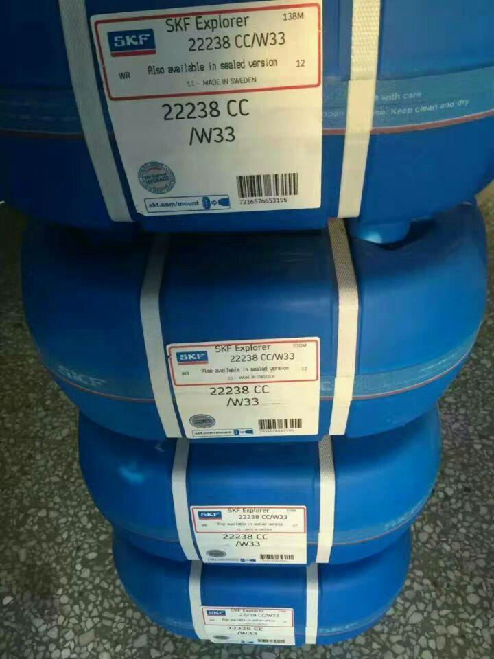 白山TIMKENEE640192/640260轴承特许代理商NSK轴承总代理FAG轴承总经销NTN轴承代理商