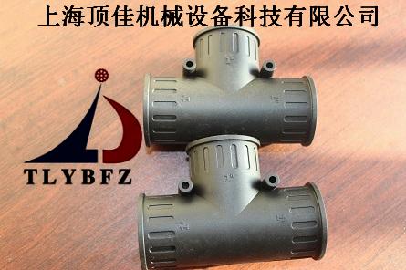 江苏波纹管T型三通接头,安徽T型三通软管接头