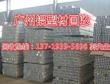 广州海珠区昌岗废铁回收站@广州废铁回收废铁回收公司广州废废铁收购公