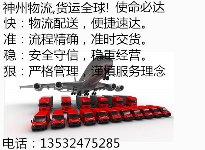 找梅州到浙江建德17米5平板车货车出租平板车出租高栏车物流 货运 运输