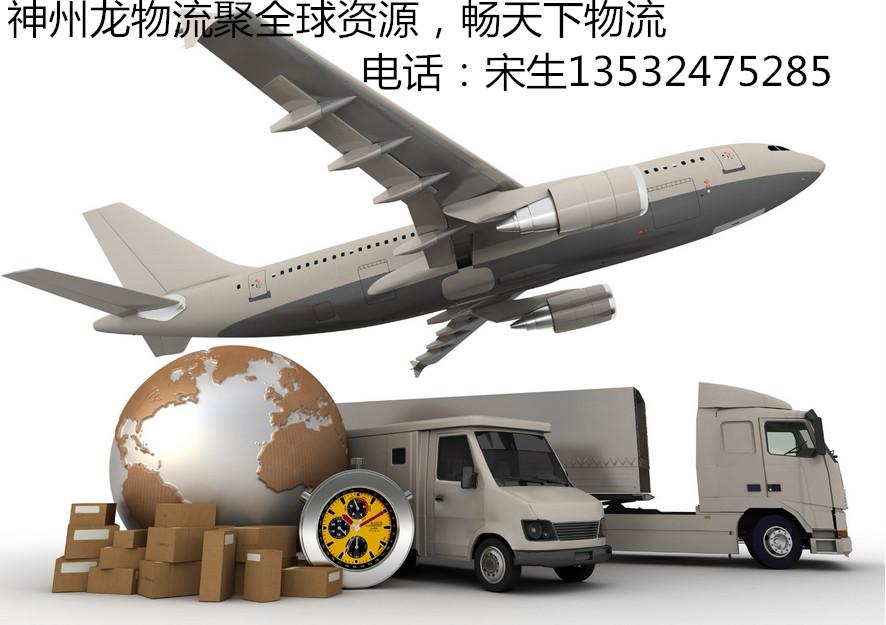 找韶关到河南灵宝9米6高栏车货车物流 货运 运输找各种大货车出租厢式车