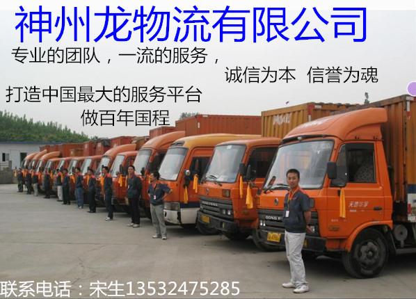 找江门到浙江富阳9米6高栏车货车物流 货运 运输出租厢式车各种小货车