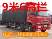 广州到涞源县大货车出租公司回程车出租大货车运输物流公司