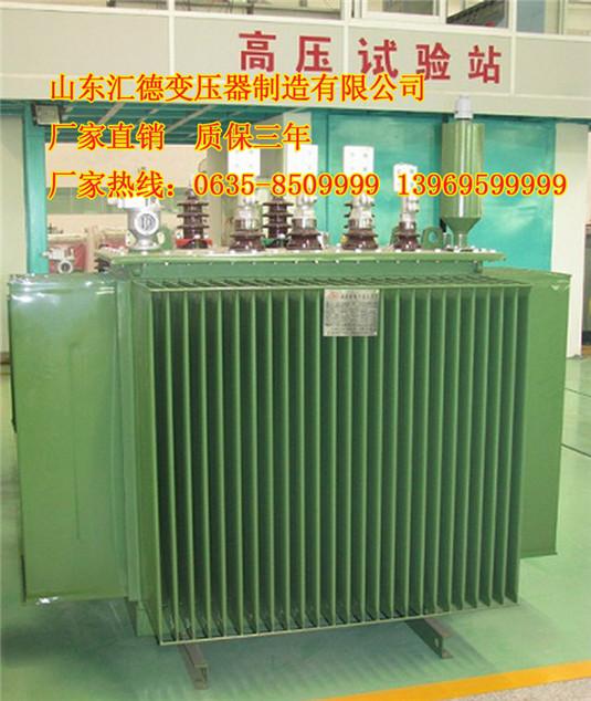 奉新县光伏变压器生产厂家克拉玛依市光伏变广水市光伏变压器