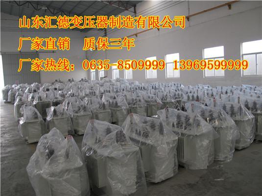 上高县光伏变压器生产厂家黄龙县光伏变压器石屏县光伏变压器