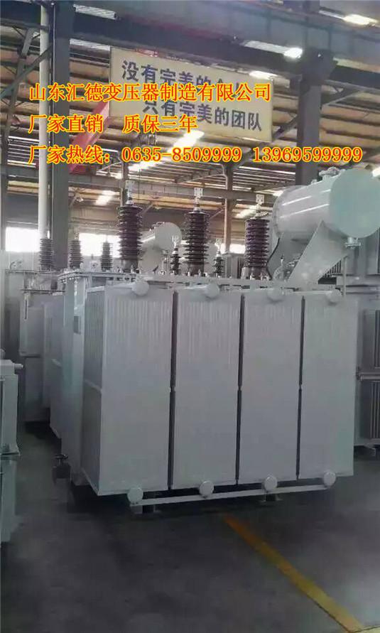 范县S11变压器企业玛多县S11变压积石山县S11变