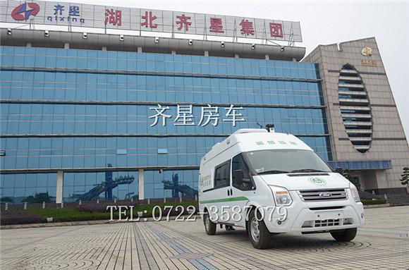 宣恩县齐星环境监测车图片配置移动监测车应急监测车