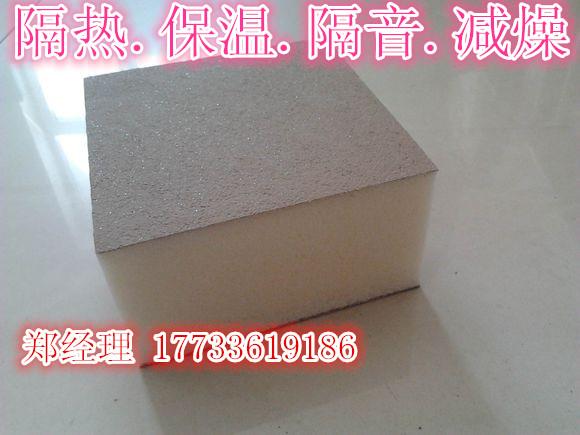 邛崃聚氨酯保温板《生产厂家价格》外墙聚氨酯保温板水泥基复合保温板硬泡塑料保温板