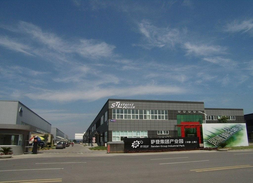萨登实业上海有限公司