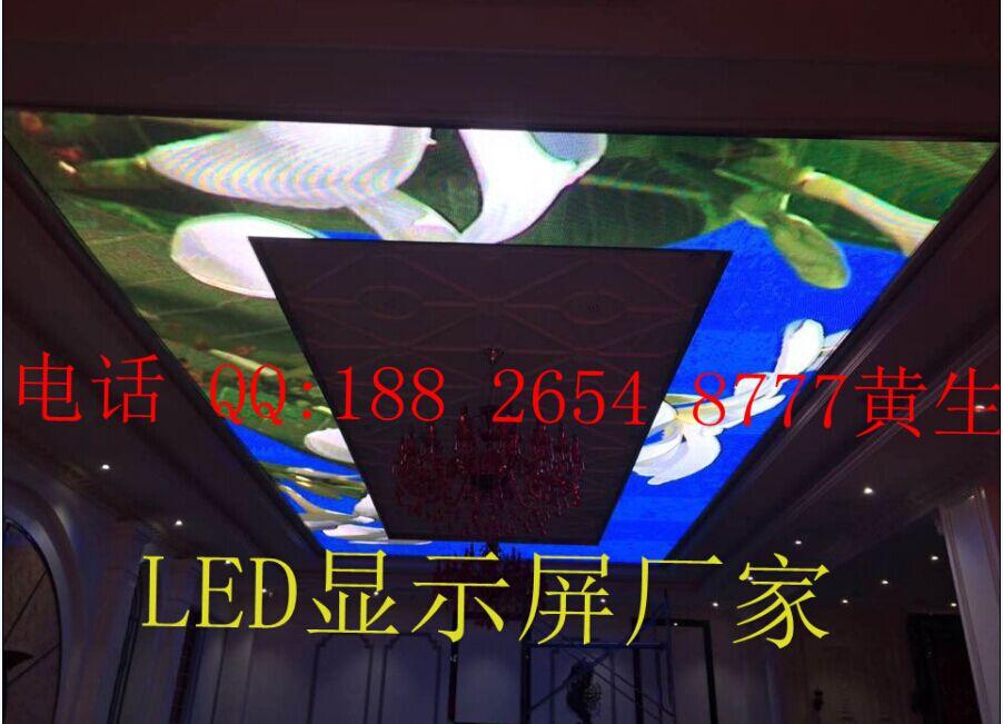 永顺县宴会厅电子屏报价LED电子显示屏LED显示屏显示屏厂家
