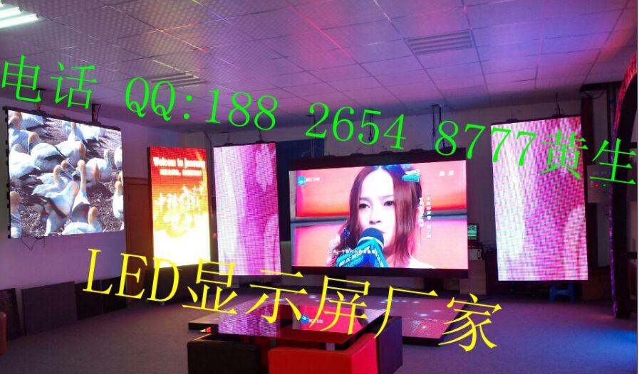 龙山县会议室全彩电子显示屏LED大屏幕显示屏厂家LED显示屏
