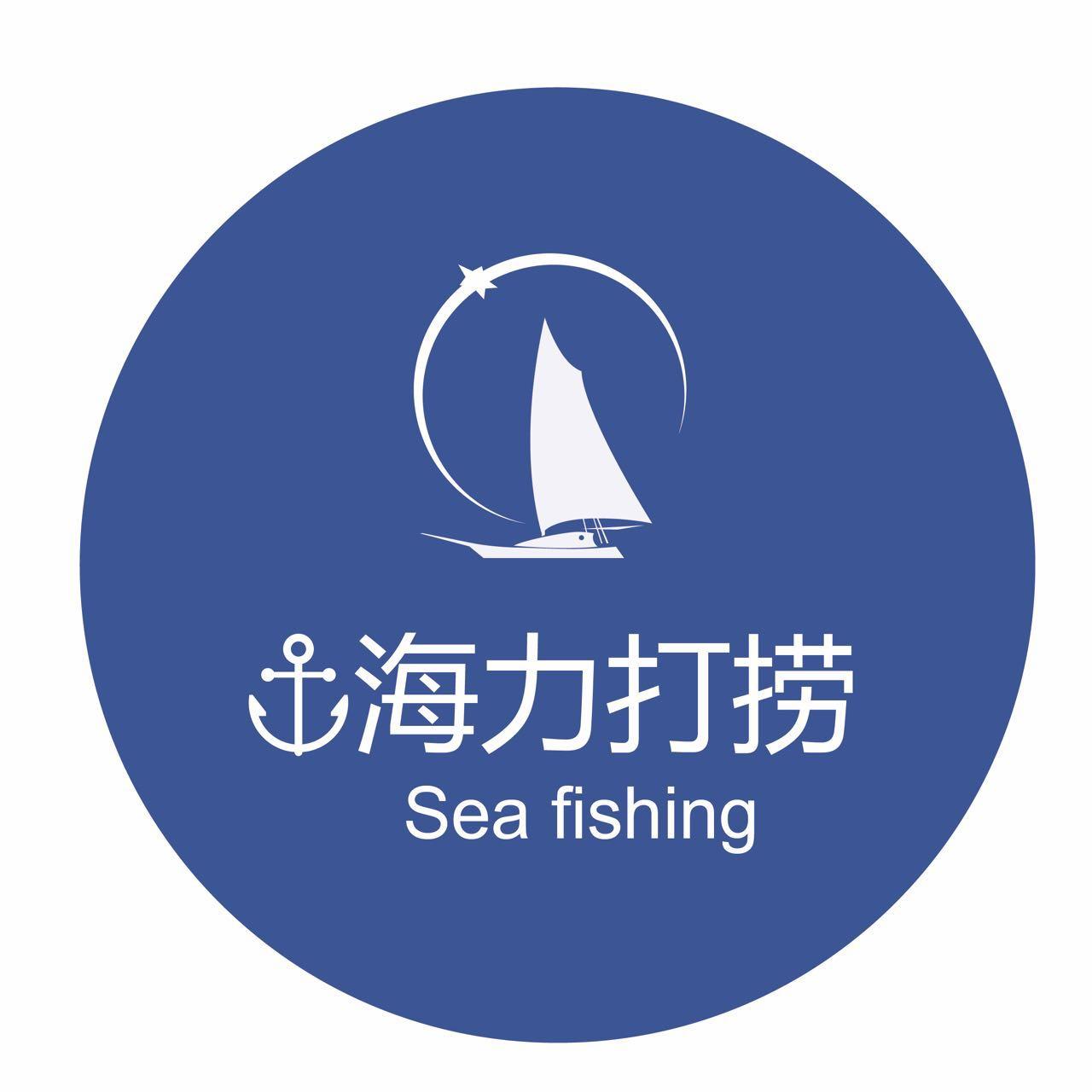 江苏海力水下工程有限公司