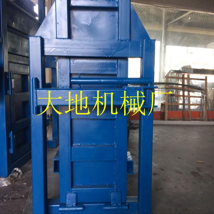 泗水大地机械厂