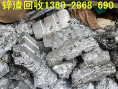 广州番禺化龙镇废铝回收价哪里高废电缆线专业回收废不锈钢回收价格废铁回收价格