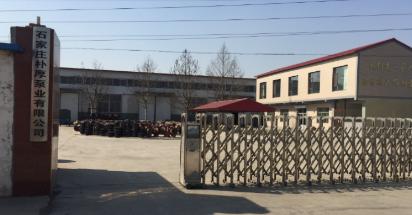 石家庄朴厚泵业有限公司