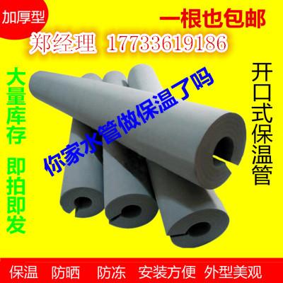 康保县PEF聚乙烯多层保温管板材厂家硅酸铝保温管厂家硅酸铝针刺毯价格硅酸铝保温板厂家