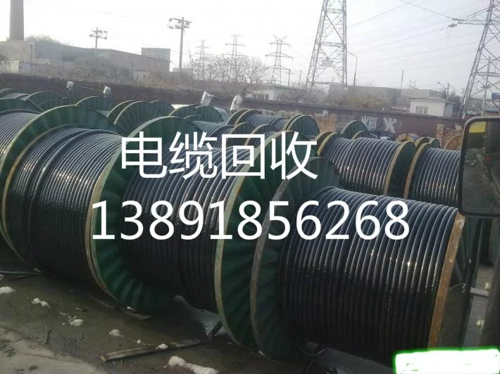 灞桥区收购变频器热线咨询电线电缆回收最新