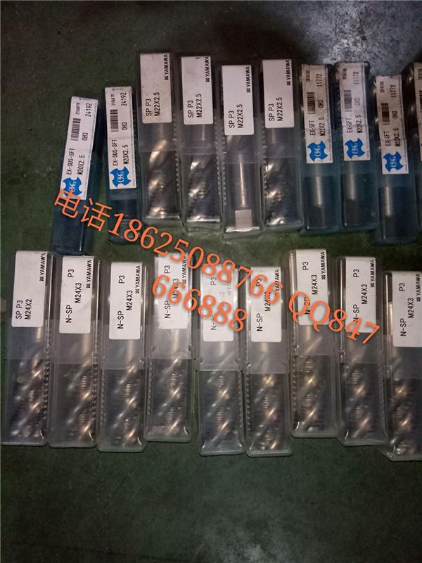 安福回收CNC数控刀片回收QQ847666888漯河数控刀具回收数控刀片回收价格专业回收数控刀片