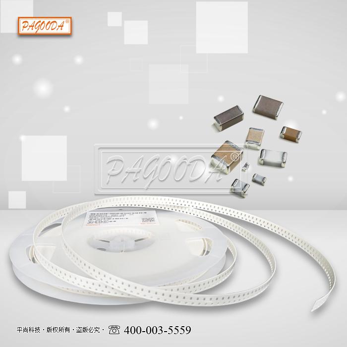贴片电容0603 104 电子产品必备0603贴片电容电子产品贴片电容