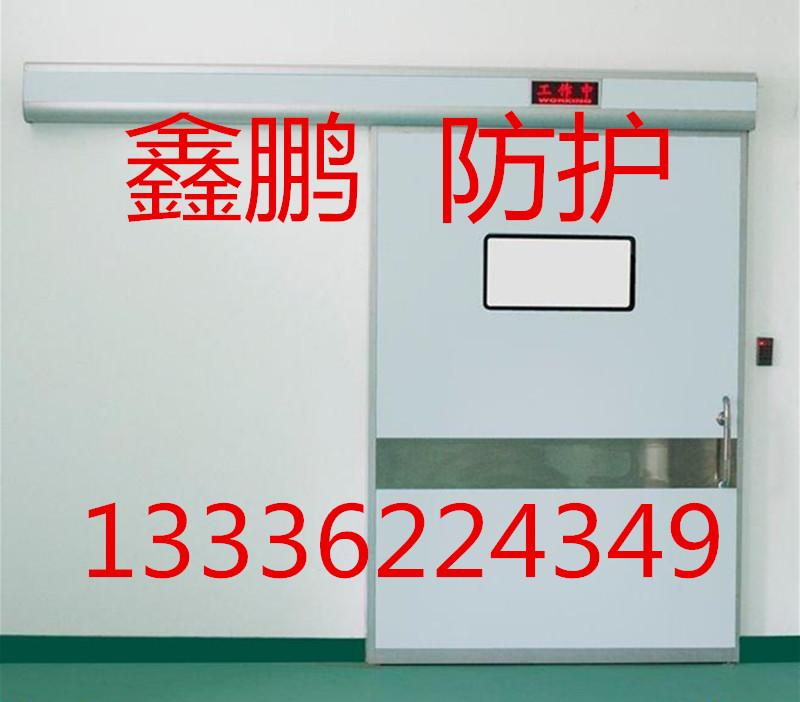阜阳气密门直销处批发价/品牌/设计防辐射铅板防辐射铅门手术室气密门
