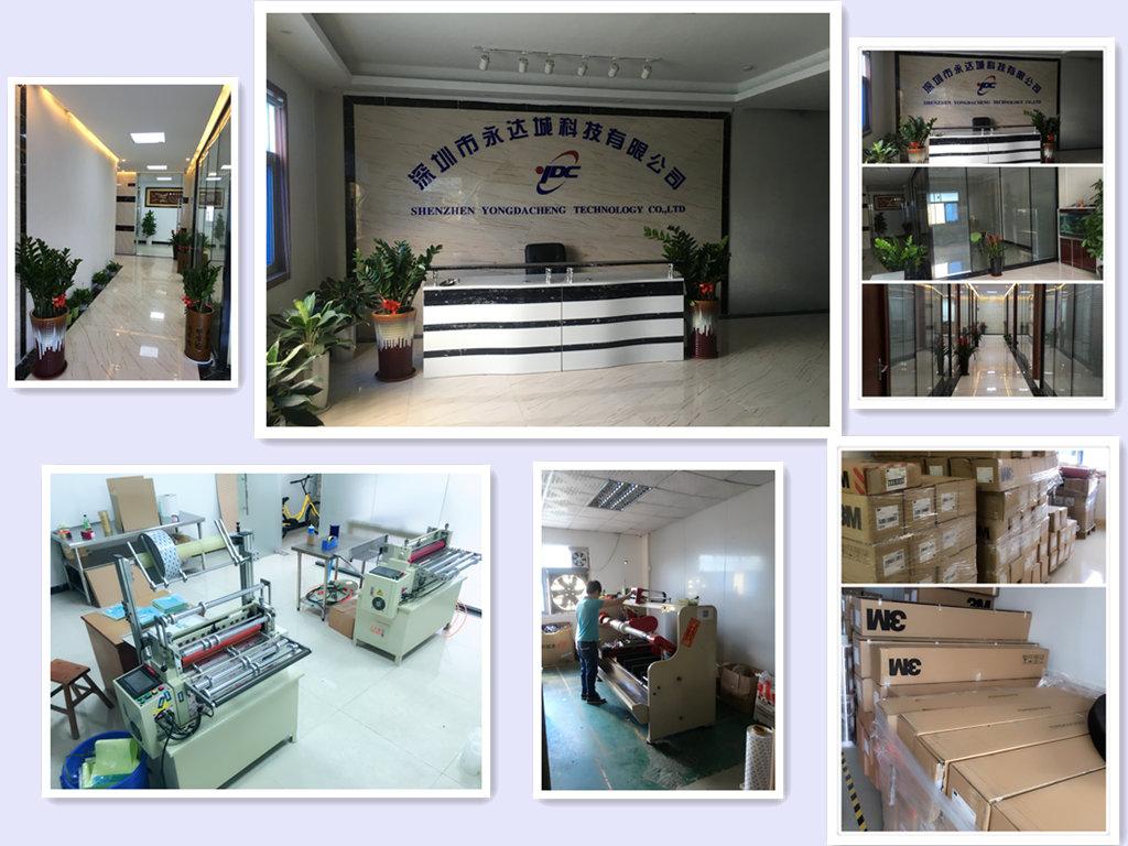 深圳市永达城科技有限公司