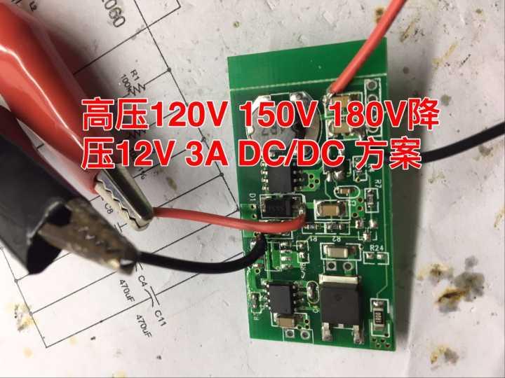 完美替换TI TPS54231双通道IGBTTPS54231替换运放TPS54340替换TPS5402脚位兼容
