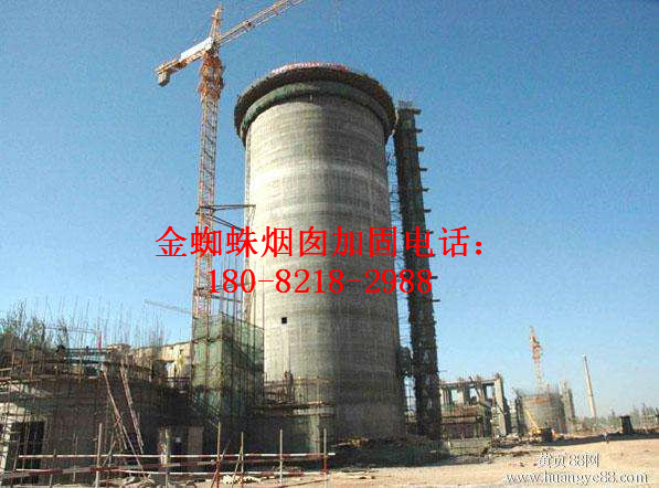 宜兴市砖烟囱加固公司%新闻报道