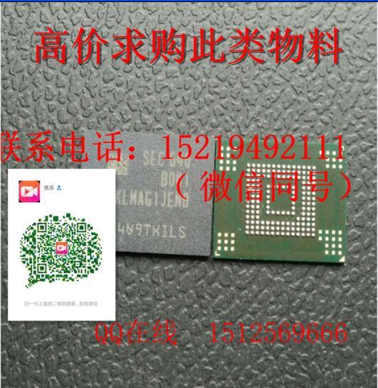 梅州市优势回收OPPO A57排线**
