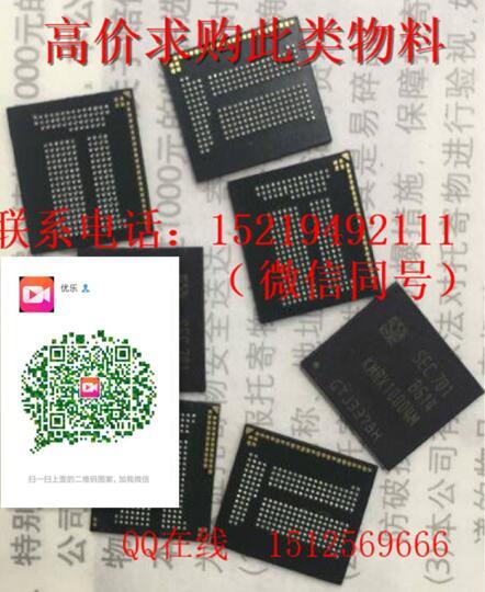 畅享6S摄像头上海高价上门回收