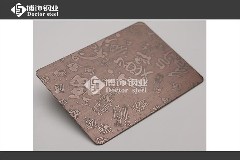 佛山201拉丝红古铜发黑不锈钢蚀刻板,不锈钢镀铜板不锈钢红古铜发黑